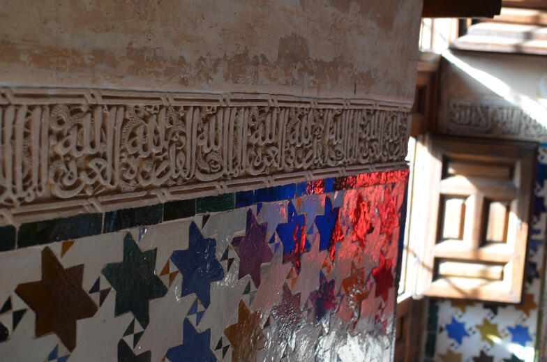 Experiential education studying Islamic art and architecture inside the Alhambra